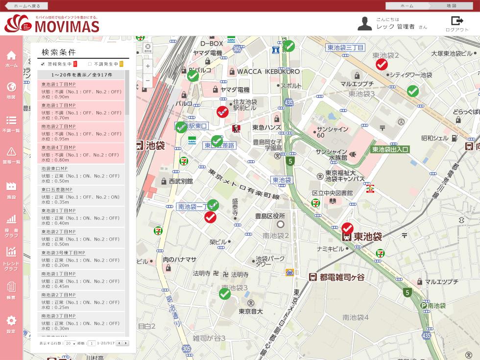 MOVIMAS ODA 地図画面