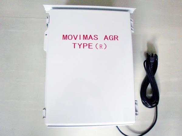 agrs_image02